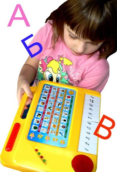 Электронная азбука – лучший помощник дошкольника. Обогащение словарного запаса
