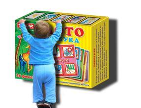Играем в лото и учимся! Обучающие игры