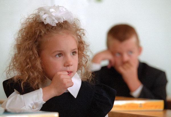 Отдаем ребенка в школу