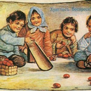 Какие игры для детей существуют на Пасху, с чем связаны, какие правила, кто участвует