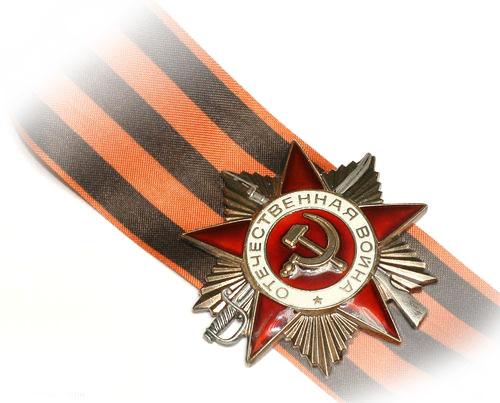 9 мая День Победы - 67 лет 1945-2012