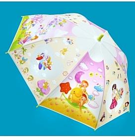 Детский зонтик купить