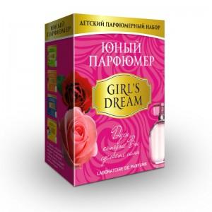 """Набор """"Юный парфюмер"""" для девочки"""